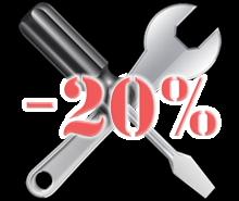 Скидки постоянным клиентам до 20%